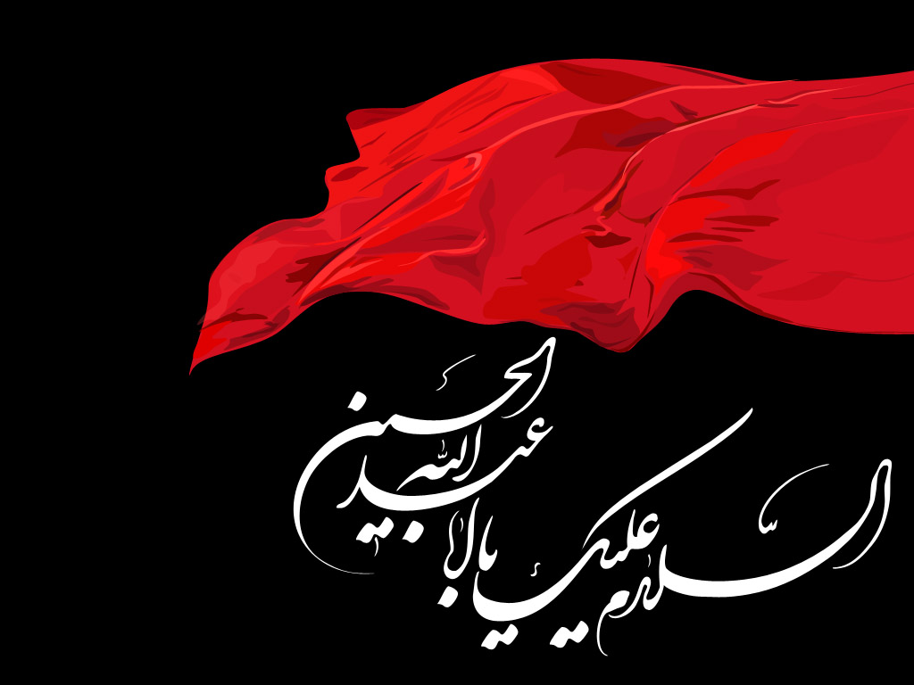 گروه تلگرام گنبد عکس پرچم امام حسین - گالری عکس